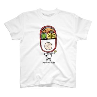 おべんとさん T-shirts