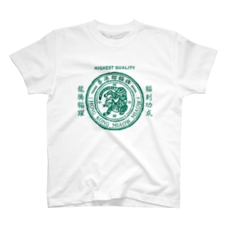 「香港猫猫牌」シリーズ T-Shirt