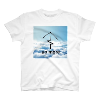 up more T-shirts