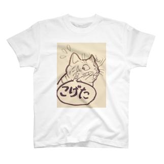 ヒゲがこげた猫 T-shirts