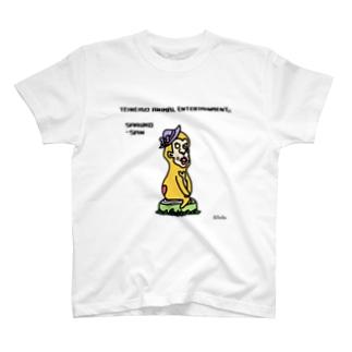 さるこさん おすまし カラー T-shirts