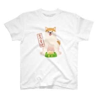 そうすけくん T-shirts