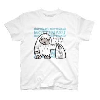 CT111 YETI is yeah*B*もってるよ T-shirts