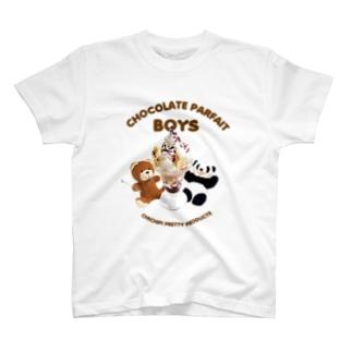 チョコレートパフェボーイズ T-shirts