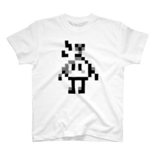 生物 T-shirts