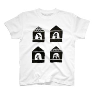 猫と犬とうさぎと、鳥の家。(片岡商店) T-shirts