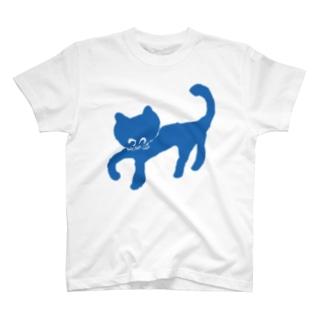 I am a cat. T-shirts