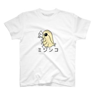 ミジンコ君(Tシャツver.) T-shirts