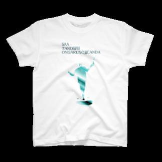NIKORASU GOの指揮者 T-shirts
