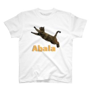 アバラーT T-Shirt