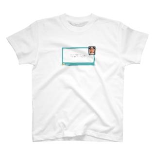 部員が陰から投稿してた質問 T-shirts