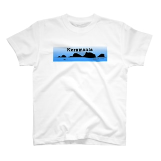 Keramania〜伊釈迦釈Lover〜 T-shirts