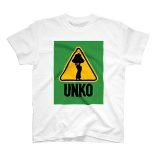 UNKO💩 標識ウンコ猫 T-shirts