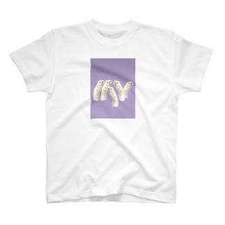 ニョロ・・ニョロ? T-shirts