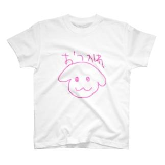わんわんもうふく T-shirts