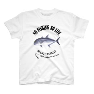 ROUNINAJI_EB_2CW T-shirts