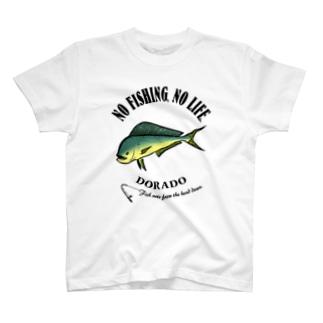 SHIIRA_EB_1CW T-shirts