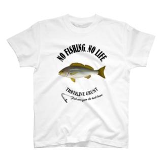 ISAKI_EB_2CW T-shirts