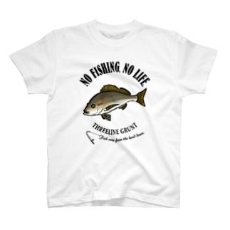 ISAKI_EB_1CW T-shirts