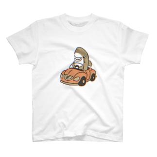 元祖運転を覚えたサメ T-shirts