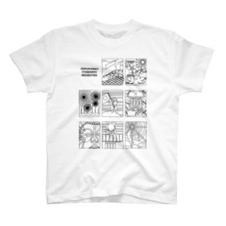 言えるかな?板橋名物 T-shirts