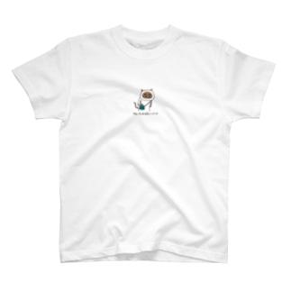 シャムネーコ5 T-shirts