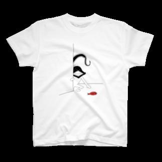 Kurosawaraのフクロウナギさん(修正版) T-shirts