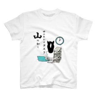 社畜シリーズ 残業編  T-shirts
