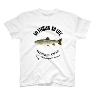 IWANA_EB_2CW T-shirts