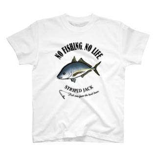 SHIMAAJI_EB_1CW T-shirts
