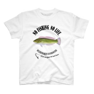 KYUUSEN_EB_2CW T-shirts