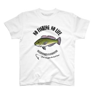 KYUUSEN_EB_1CW T-shirts