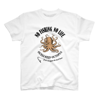 IIDAKO_EB_1CW T-shirts