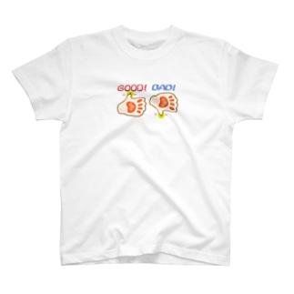 イイネ 良くないねっ T-shirts
