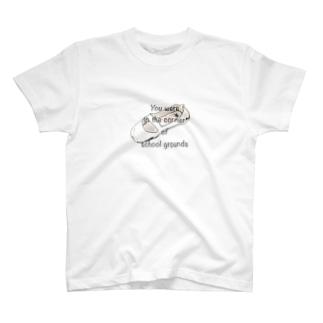 一人ぼっちの上履き… T-shirts