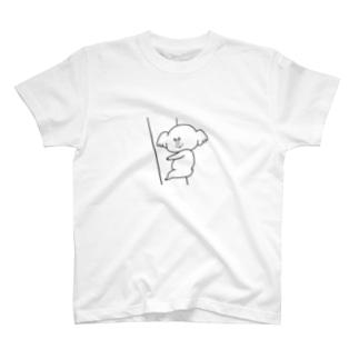 顔が中央寄りなコアラ T-shirts
