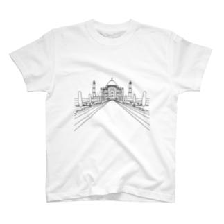 【世界遺産・絵画】タージ・マハル T-shirts