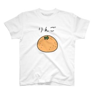 りんごみかん T-shirts