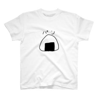 おにぎりパン T-shirts