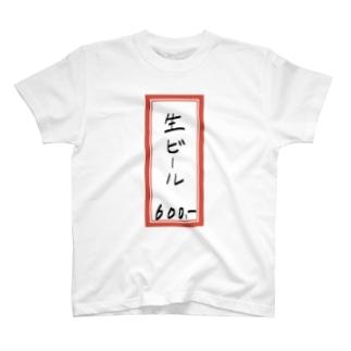 街中華♪メニュー♪生ビール♪2103 T-shirts