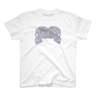 De Vermis Mysteriis T-shirts