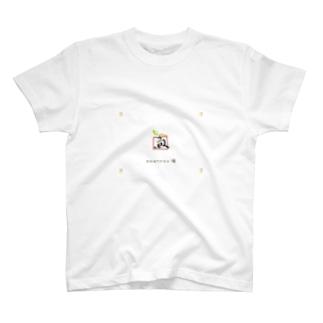 国語専門学習会 種 公式グッズ T-shirts