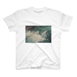 吉田博 渓流 T-shirts