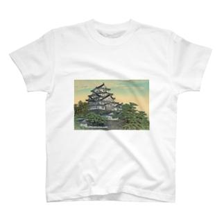 川瀬巴水 姫路城 T-shirts