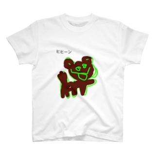 ジャイアントなパンダ T-shirts
