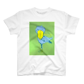 Hold your temper. T-shirts