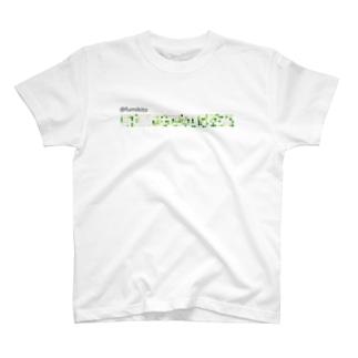fumikito T-shirts