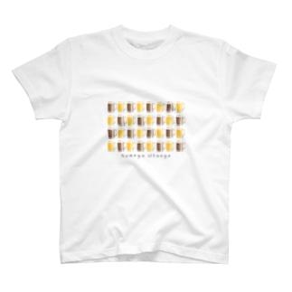 飲めや歌えや(文字入り) T-shirts