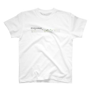 sabaku T-shirts