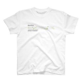育成不足 T-shirts